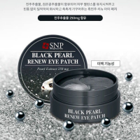 Патчи для глаз SNP Black Pearl Renew Eye Patch 60 шт