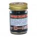 Тайский чёрный бальзам на основе яда кобры / Cobra Black Balm 50 гр