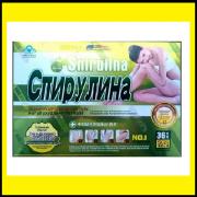 Капсулы для похудения Спирулина (spirulina) 36 кап