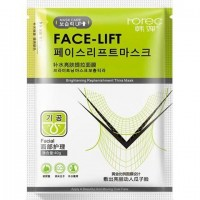 Корректирующая маска для лица и шеи Rorec Face-lift, 40г