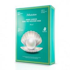 """Трехступенчатая маска для сияния кожи """"JMsolution Marine Luminous Black Pearl Balancing Mask"""""""
