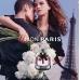 Набор парфюмерии Yves Saint Laurent 3 in 1